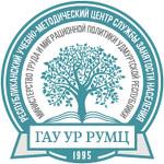 Центр повышения квалификации – ГАУ УР РУМЦ