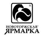 Новоторжская ярмарка