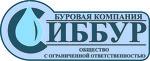 Сибирский Буровик
