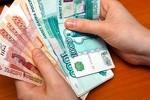 ОАО Компания Nденьги до зарплаты