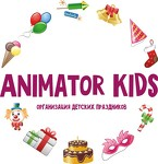 Animator Kids
