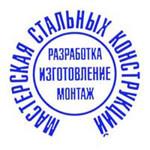 "ООО ""МСК 16"""