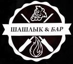 Шашлычная на Покровской