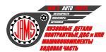 Автомагазин JAMS Autoparts Кемерово