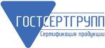 "Курский центр сертификации ""ГОСТСЕРТГРУПП"""