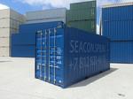 Продажа и покупка морских контейнеров всех типов