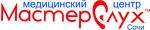 "ООО ""Медицинский центр"" ""МастерСлух-Сочи"""