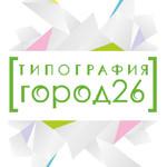 """Типография """"Город26"""""""