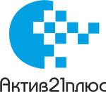 """ООО """"АКТИВ21+ПЛЮС"""", юр. фирма"""
