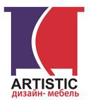 Артистик Дизайн Мебель