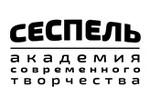 """Академия Современного Творчества """"Сеспель"""""""