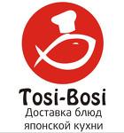 ТOSI BOSI
