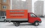 Ремонт квартир и домов в Обнинске