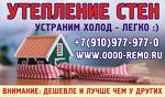 """ООО """"Компания РЕМО"""""""