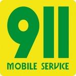 911 Мобильный сервис