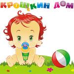 Частный детский сад Крошкин дом