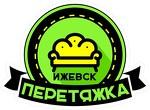 Компания Перетяжка