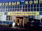 ООО «Компания  Лесстор»