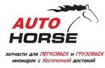 Auto Horse