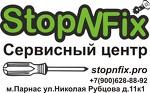 StopNFix Сервисный центр