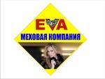 Меховое ателье EVA