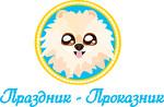 """Агентство по проведению и организации детских праздников """"Праздник-Про"""