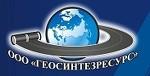 Геосинтезресурс ООО