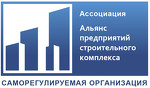 СРО Ассоциация АПСК