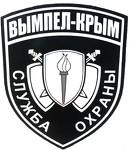 """ООО """"Вымпел-Крым"""""""