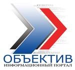Севастопольская онлайн газета «Объектив»