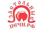 """ООО """"Застольные Печи"""""""