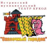 """Кукольный театр """"Сказочный городок"""""""