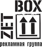 Zetbox, Рекламно-производственная компания