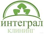 "ООО ""ИНТЕГРАЛ"""