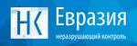 Неразрушающий контроль Евразия - Хабаровск