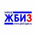 ЖБИ-3, строительная организация