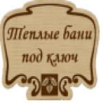 Инсеко групп,ООО