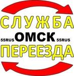 Омская служба переездов