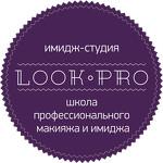 LOOK pro