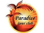 турагентво Paradise Tour