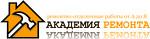 Академия Ремонта выполнит качественный ремонт квартир под ключ