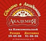 Пиццерия Академия