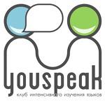 """Клуб изучения языков""""YouSpeak"""""""