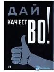 ООО ОПТПРОМТОРГ
