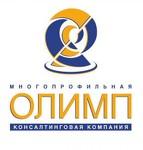 Олимп, Многопрофильная Консалтинговая Компания