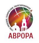 "ООО ""АВРОРА"""