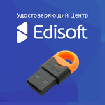 Удостоверяющий Центр Edisoft