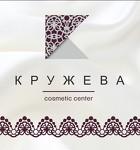 Косметический центр Кружева