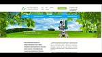 Агентство геодезии и землеустройства