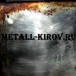 Металл-Киров
